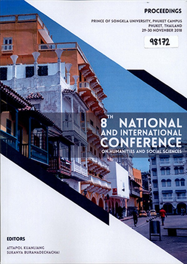 8th National and International Conference on Humanities and Social Sciences