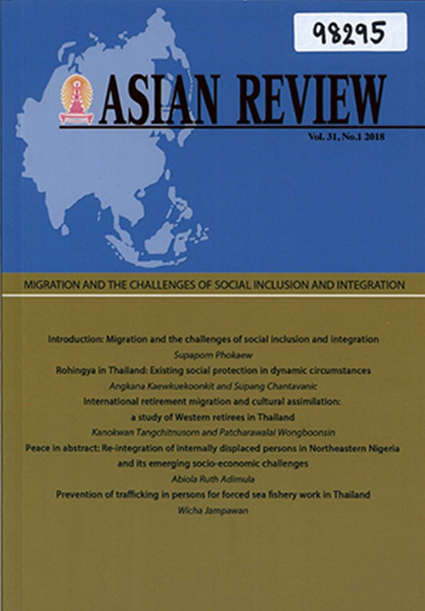 Asian Review 2018: Migration and the Challenges of Social Inclusion and Integration