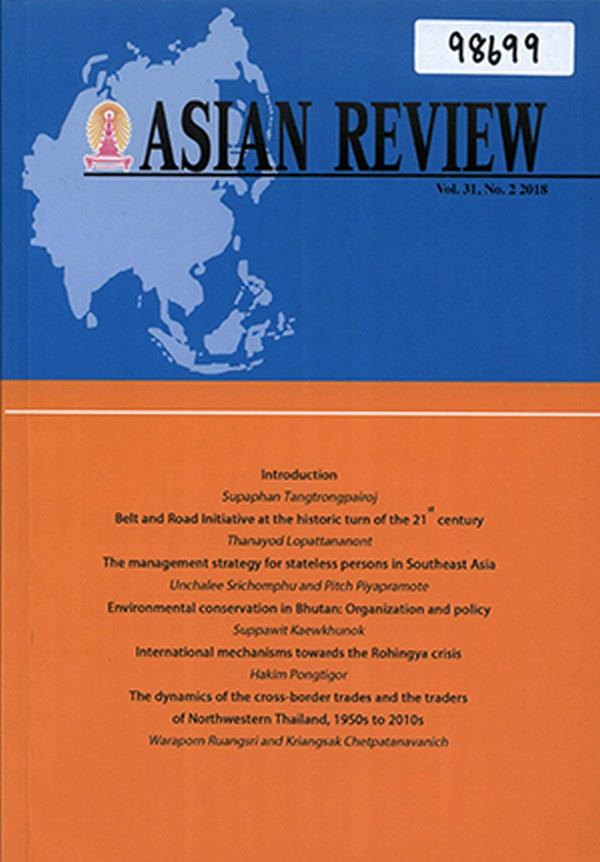 Asian Review 2018 Vol. 31, No.2